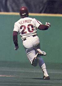 Is that MIKE SCHMIDT stealing a base? Could be. . .
